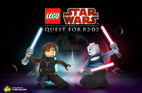 Спаси дроида R2D2