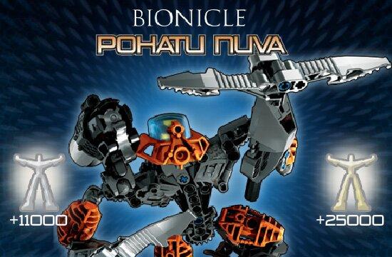Роботы Биониклы